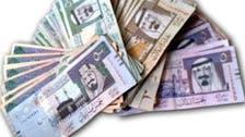 """سعودی حکومت کا """"جعلی"""" فرموں کے خلاف قانونی کارروائی کا فیصلہ"""
