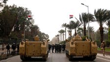 Egypt police fire tear gas on protesters