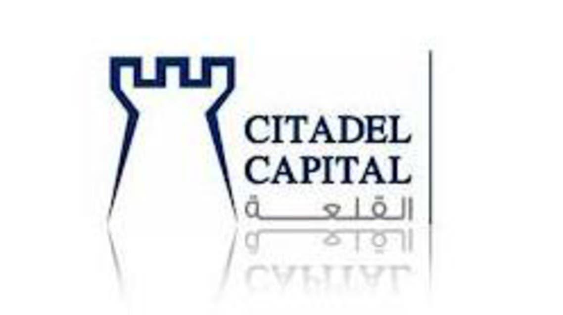 القلعة المصرية