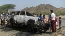 یمن: شادی میں جانے والے قافلے پر ڈرون حملہ، 13 ہلاک