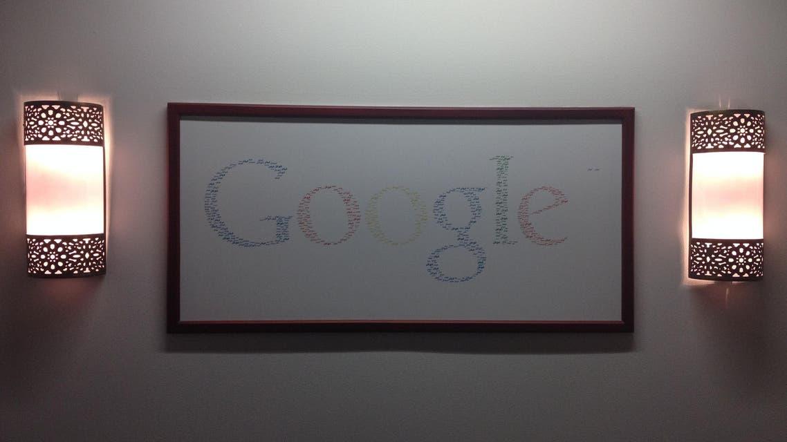 Google has about 80 staff across its Dubai and Cairo offices. (Al Arabiya)