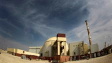 Iran halts nuclear talks after U.S. sanctions move