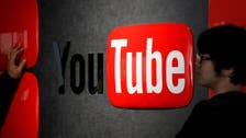 YouTube forecast to rake in $5.6bn from ads