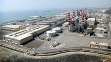 Abu Dhabi's energy firm TAQA sells $1.5 billion in bonds