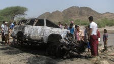 Drone strike in Yemen killed 17, mostly civilians