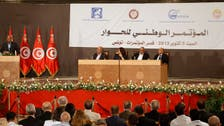 Tunisia 'deal' in doubt as 92-year-old spurns PM post