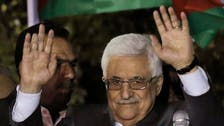 Abbas cuts salaries of Fatah rival's security men