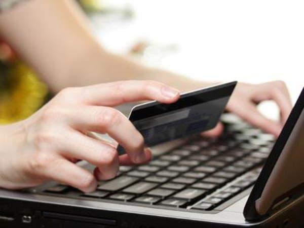 البريطانيون الأكثر ولعاً في العالم بالتسوق عبر الإنترنت
