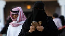 Saudi to roll out nationwide broadband by 2017, say sources