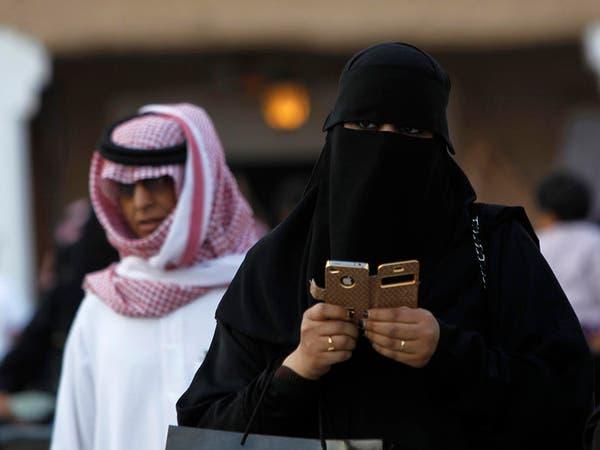 إحصائية حديثة تكشف عن مليون سعودية يبحثن عن وظائف