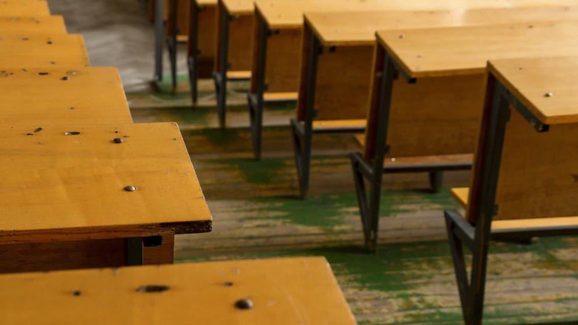 Classroom Shutterstock