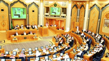 الشورى يوافق على مشروع نظام وظائف الأموال العامة