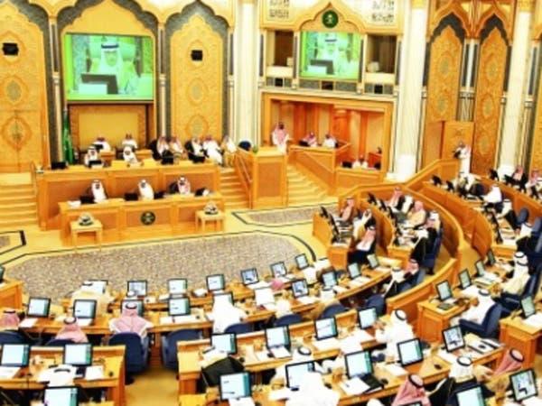 """""""الشورى"""" السعودي يطلب إعادة دراسة مشروع مكافحة البطالة"""