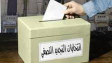 اخوان کی حمایت یافتہ ڈاکٹر ایسوسی ایشن کوانتخابات میں شکست