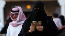 Saudi Viber users say banned messenger is back