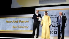 Palestinian film 'Omar' grabs awards at Dubai film festival
