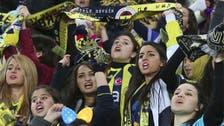مردوں پر فٹبال میچ دیکھنے کی پابندی کے خلاف ترکی میں انوکھا احتجاج