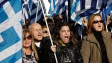 Extremists protest plans for Athens mosque