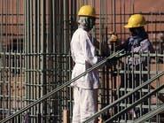 """""""الإسكان السعودية"""" تطرح برنامجاً لمحاربة البناء الرديء"""