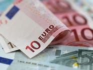 100 ألف يورو تسد المراحيض في سويسرا.. ما القصة؟