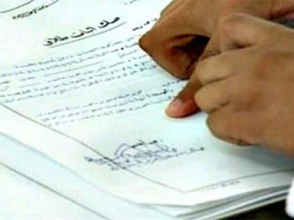 52 حالة خلع خلال عام بالسعودية.. والقصيم في الصدارة