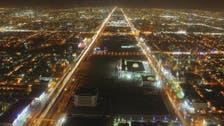 Riyad Bank licensed to finance real estate