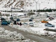 الأردن يقرر تأخير بدء الدوام الرسمي الاثنين بسبب الجليد