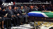 Dignitaries, celebrities bid final farewell to Mandela