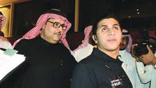 Saudis experience 'blindness' in pitch-black restaurant