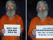 إيران تطالب واشنطن بتوضيح مهمة عميل أميركي مفقود