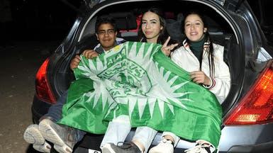 الرجاء البيضاوي ينجح في إصلاح ما أفسدته السياسة بالمغرب
