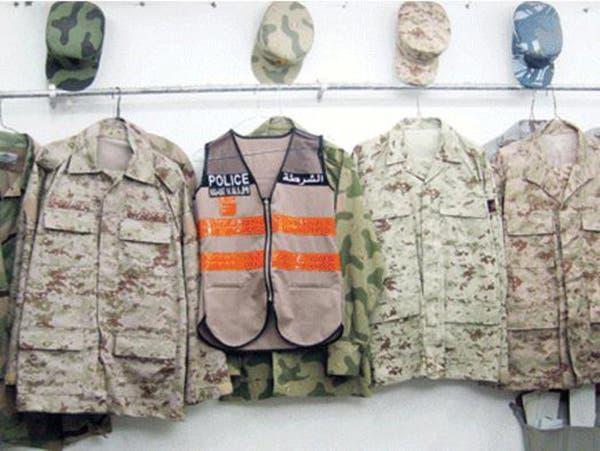 اليمن تغلق محلات بيع الملابس العسكرية لحفظ الأمن