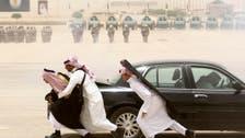 Saudi passes anti-terror law, banning defamation