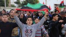 Tunisian jihadists call for uprising anniversary demo