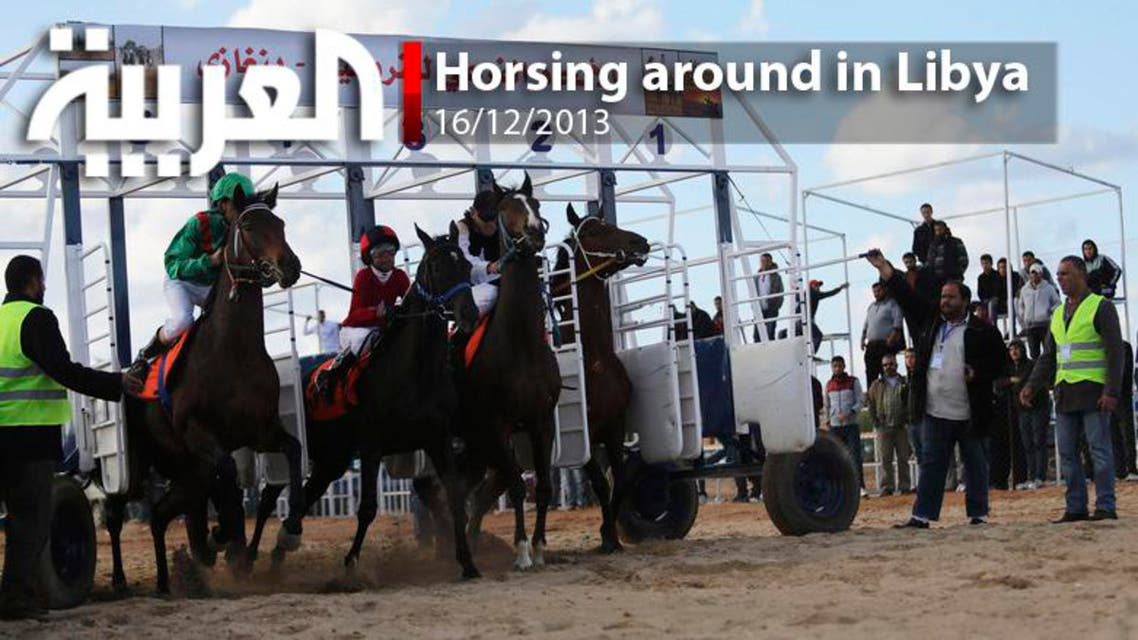 Horsing around in Libya