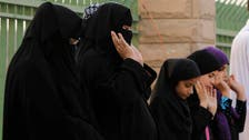 New Saudi law to set marital age of consent at 18
