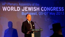 U.S. research body votes to boycott Israel