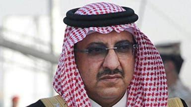 الداخلية السعودية تصدر لائحة العقوبات على المخالفين