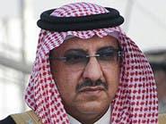 محمد بن نايف يوجه بتمديد تأشيرة الزيارة طوال العام