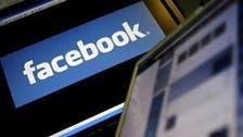 یمن: فیس بک کی ایک ملین 'Likes' کے عوض بیٹی بیاہنے کا اعلان