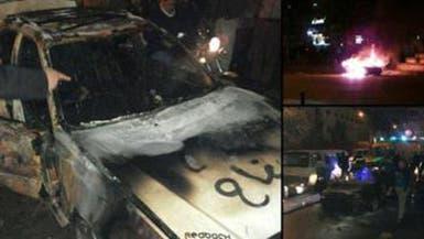 مسيرة للإخوان تنتهي بذبح سائق وإحراق سيارته