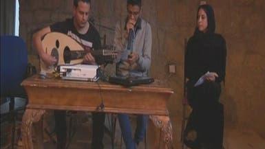 ليال موسيقية في صنعاء للتخلص من تعاطي القات