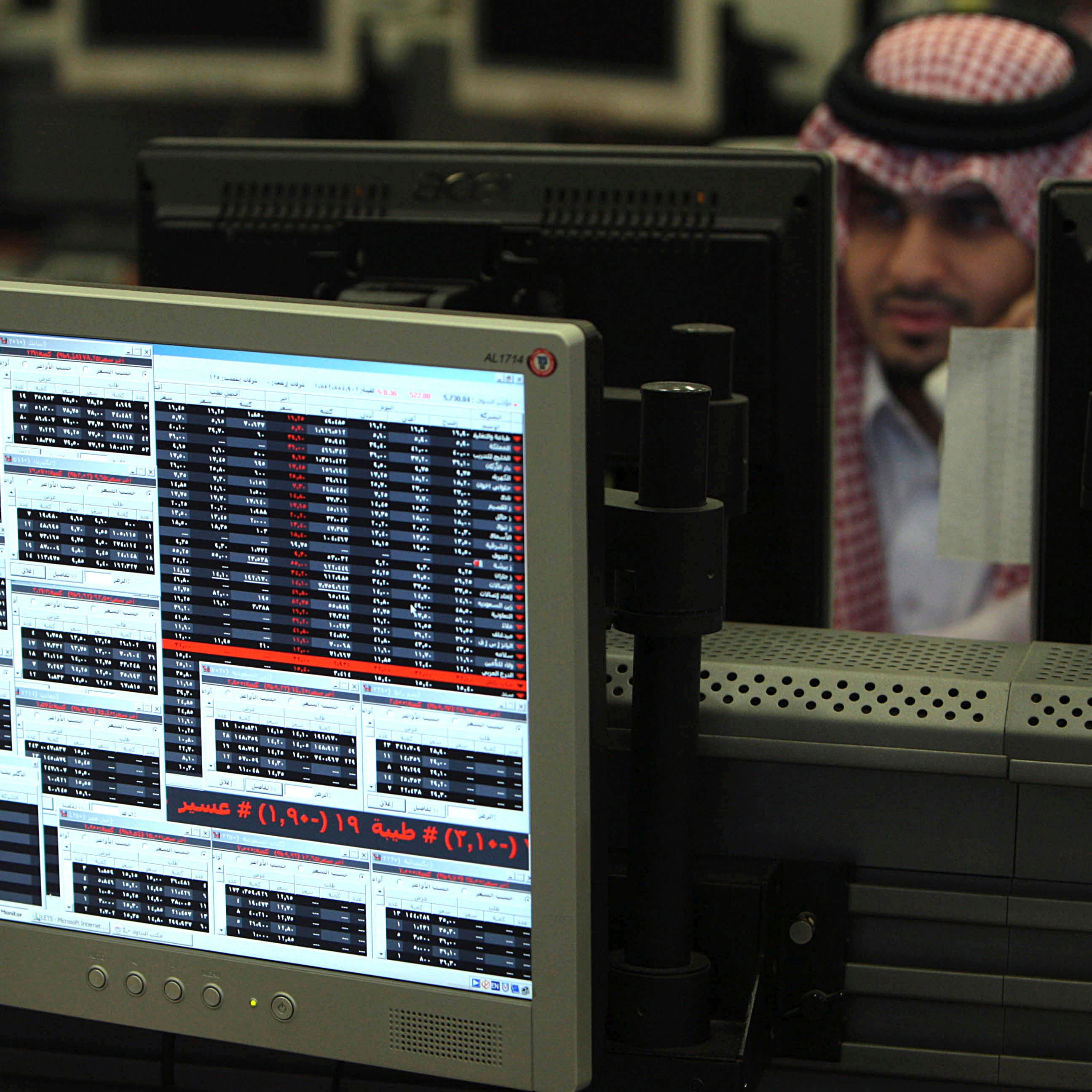 Saudi, UAE central banks to launch common digital currency called 'Aber'