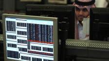 Saudi central bank raises key interest rates ahead of US
