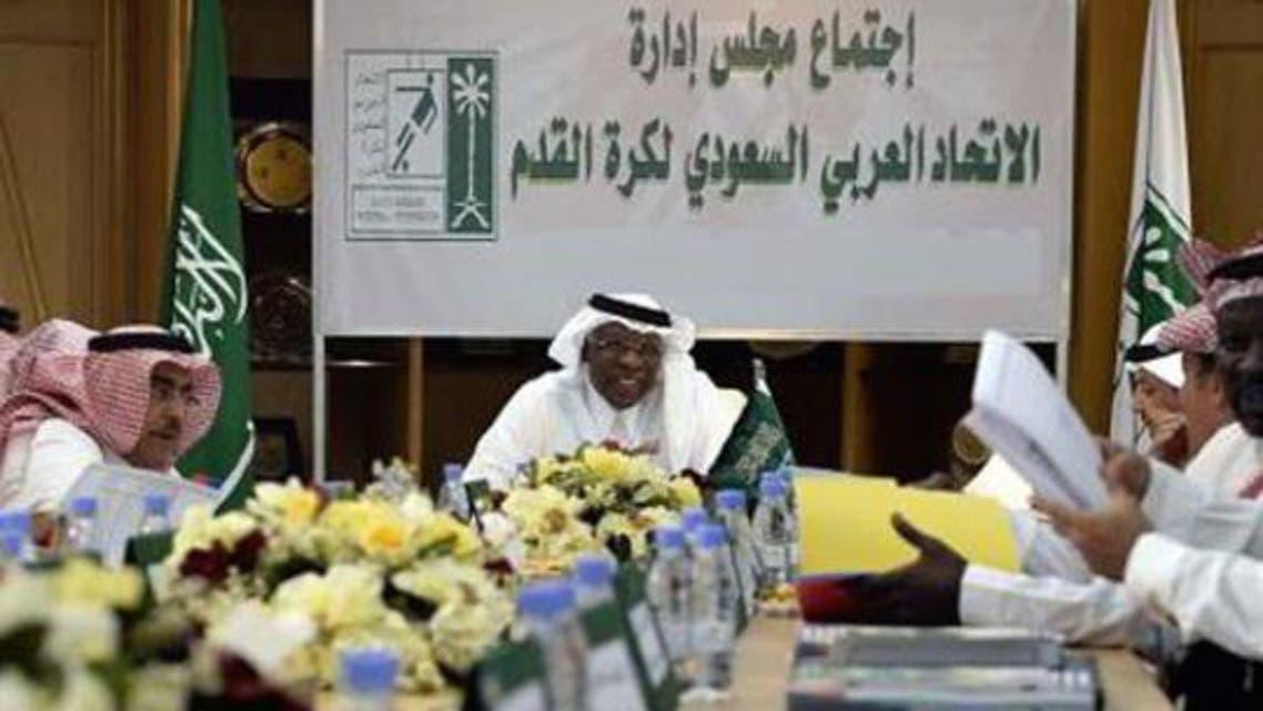 اتحاد القدم السعودي