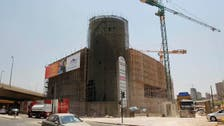 Dubai retailer MAF aims to double business by 2018