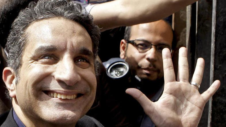 1. Egyptian satirist Bassem Youssef. (Reuters)