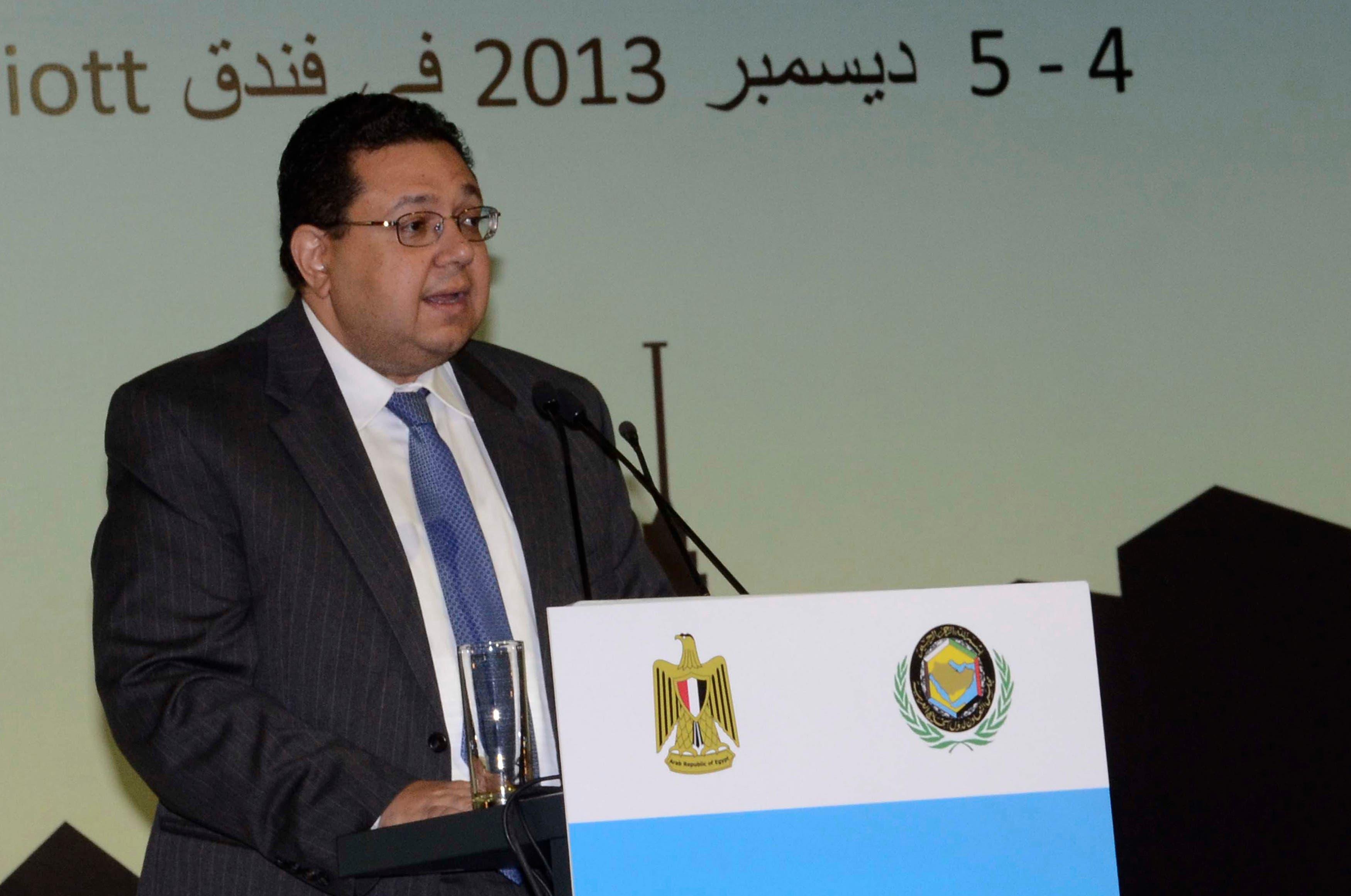 7. Egypt's Deputy Prime Minister Ziad Bahaa El-Din (Reuters)