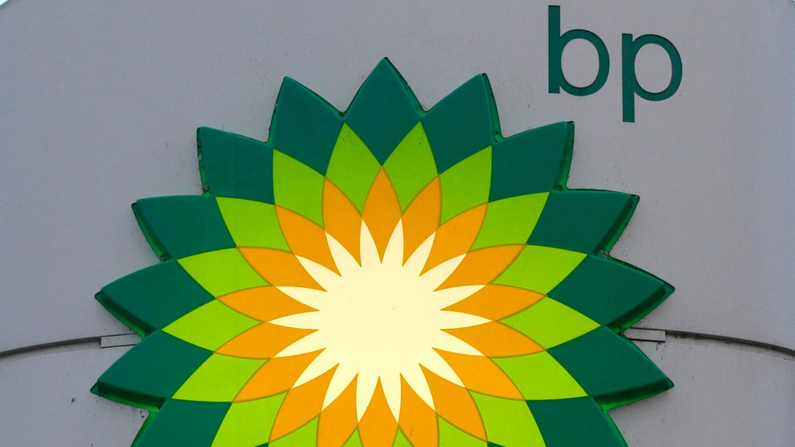 BP logo reuters