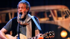 Cat Stevens aka Yusuf Islam to enter Rock and Roll Hall of Fame